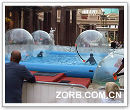 The water ball is used in square
